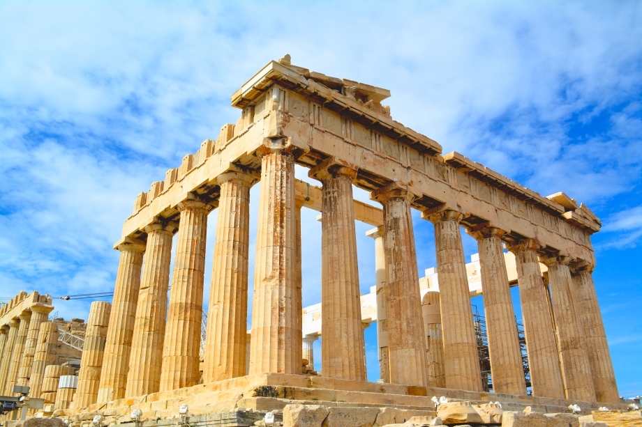 GR.ATH.Acropolis.jpg
